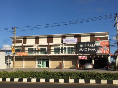 อาคารพาณิชย์ 5700000 บุรีรัมย์ เมืองบุรีรัมย์ อิสาณ
