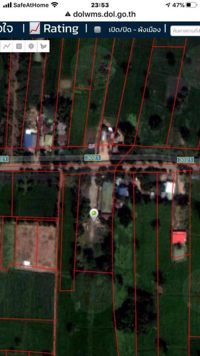 ที่ดิน 6500000 บุรีรัมย์ เมืองบุรีรัมย์ หนองตาด