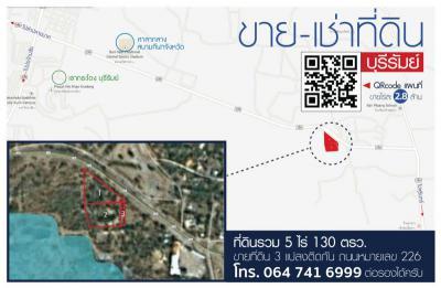 ที่ดิน 14000000 บุรีรัมย์ เมืองบุรีรัมย์ สวายจีก